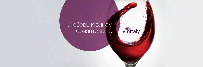 cover22Н0-wine-guide-alekseyeva